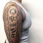 Divergent Symbols Tattoo