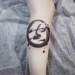Chinese Calligraphi Tattoo